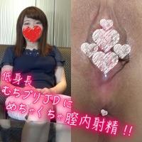 yu_200sam.jpg