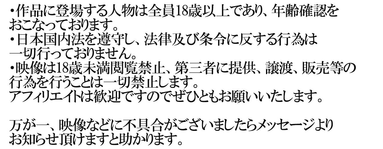 ハメキンテンプレ.jpg