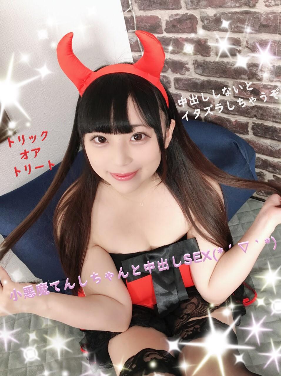 FC2 PPV 967011 【個人撮影】小悪魔てんしちゃんと生ハメ中出しSEX