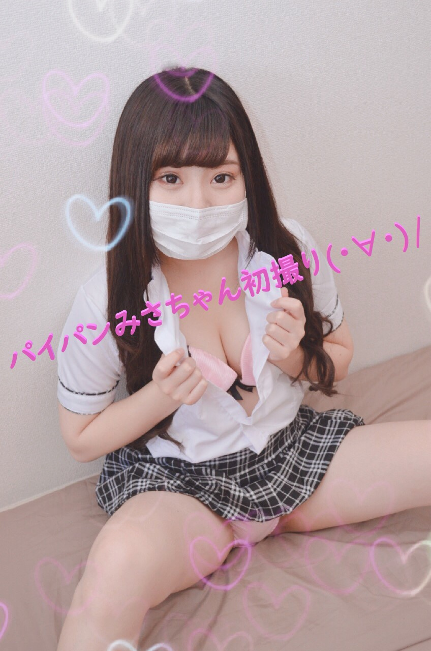 FC2 PPV 979757 【初撮り!】パイパンみさちゃんと生ハメ中出しSEX