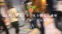 【個人撮影】19歳JD 完全個室のネカフェでフェラチオ口内発射(しゃむオリジナル)