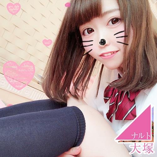 J★制服リフレの激カワ美少女19歳♥「ナマ…
