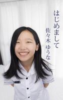 【個人撮影】天使の体18歳 146センチFカップ